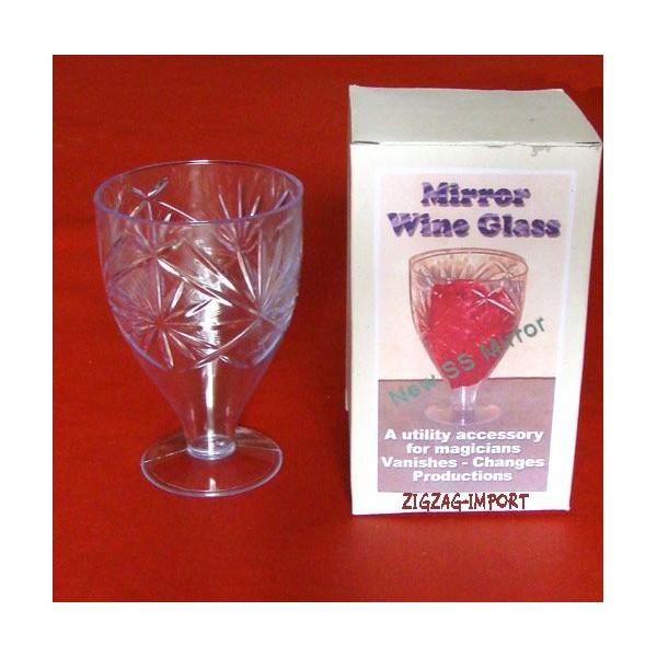 Mirror wine glass 14 99 magicshop for Miroir zig zag