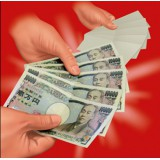 Tenyo: Money Shock - Papiers blancs en billets de banque