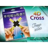 4D CROSS - TENYO 2020