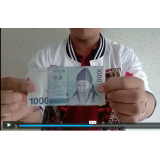 Incroyable Transformation de Papier en Billet